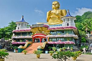 Dambulla. Sri Lanka © Oleksii Sergieiev   123RF.com