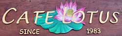 Cafe Lotus in Ubud